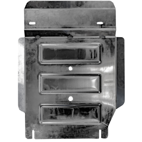 Protection Boîte de Vitesse Transfert Amarok - Alu - (Double Cabine)