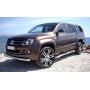 Pack Incontournable - VW Amarok - Inox
